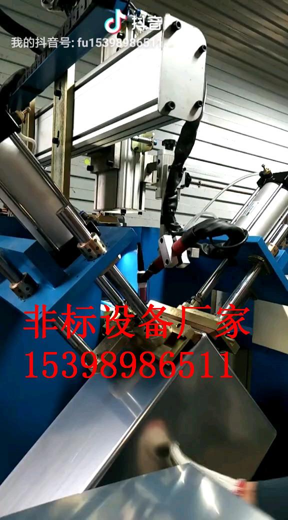 不锈钢水槽生产加工机器 自动焊机 压边角一体机 自动磨角机