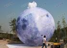 定制中秋节气模_大型充气月球气模模型_商场地产美陈装饰