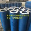 不锈钢活性炭纤维滤筒新型有机废气处理滤芯