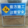 生产加工禁令标志牌 警告标志牌 来图订制价格优惠