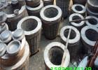塔城70公分大下乡倒锅模具生产制作销售在线咨询