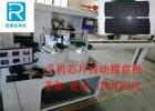 芯片自动装盘分类机 电子产品自动分拣机