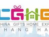 2020年上海工艺礼品展