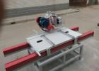 多功能倒角瓷砖切割机