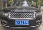 北京文化公司带车指标转让 价格透明