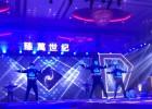 号外:2019上海年会公关策划公司(在线咨询)