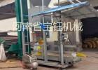 粮食自动计量包装机\玉米定量灌包机\黄豆称重打包机