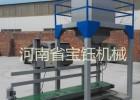 有机肥定量包装机\复合肥自动称重打包机