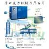 供应常州永磁变频空气压缩机 螺杆空压机