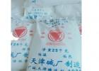 五水偏硅酸钠超浓缩洗衣粉洗涤剂金属清洗剂