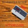 太原联网多用户电表-预付费电表-多用户智能电表-多功能电表