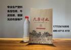 安徽智成牛皮纸袋食品级纸袋手提袋专业印刷厂家直销牛皮纸袋定制