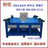 钳工实训桌,装配钳工培训桌,模具钳工装配桌生产厂家