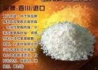 安徽偏苯三酸酐价格 tma 意大利波林偏苯 醇酸树脂原料