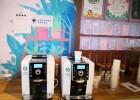 北京展會咖啡機租賃一站式服務