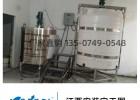 胶水锅炉  聚乙烯醇加热搅拌机械 108胶生产设备