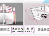 2019上海国际日用品博览会暨家居及生活用品展览会