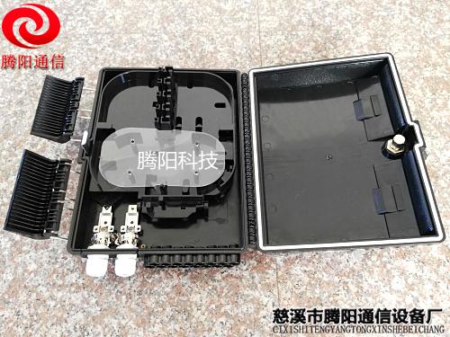 16芯分纤箱 16芯塑料分纤箱 16芯光纤分纤箱