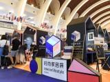 2020上海时尚家居展