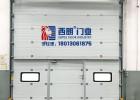 上海工业厂房滑轨提升门