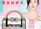 台式远红外线卵巢保养仪价格厂家直销台式远红外线卵巢保养仪