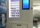 自助盒饭售货机无人智能加热快餐贩卖机厂家直销支持定制质优价廉