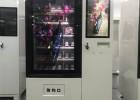 红酒自动无人售货机采用全自动履带出货厂家直销支持定制