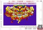 南开大学视觉传达设计考研辅导 天津艺术设计考研网