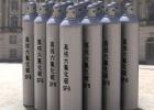供应国家电网专用高纯六氟化硫灭弧气体