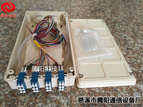 12口塑料光纤终端盒