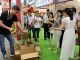 2020年日本国际促销品展赠品展