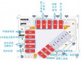 2020上海家电及消费电子博览会
