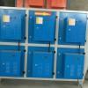工业废气除油烟设备低温等离子净化器