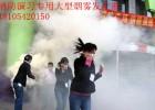 发烟机器 军训消防盲视训练机烟雾渲染发烟设备便携式智能吐烟机