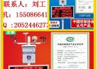 施工场合噪声扬尘监测系统