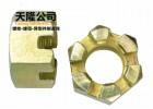 六角开槽母开花螺帽六角螺母M6-M42加工定制异型