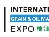 2020广州粮油机械展会