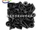 专业定制碳纤维轻量化零部件 碳纤维异型件
