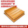 广东深圳全瓷盲道砖使用范围规范1