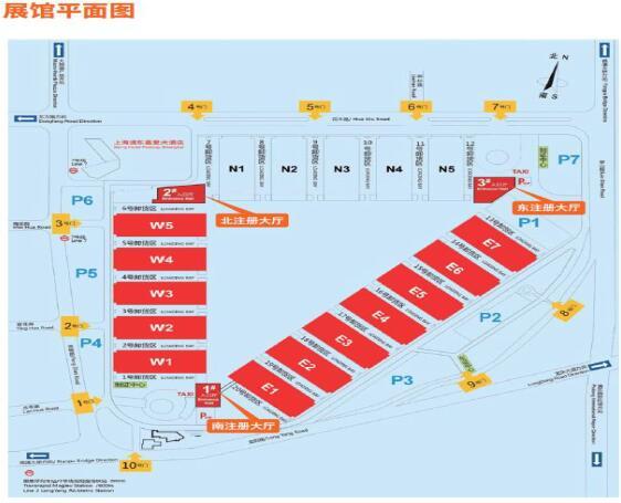 2020年上海礼品展-参展明细