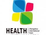 2020中国(郑州)康博会