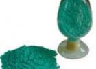 供应 氨基磺酸镍