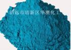 醋酸铜 CAS:6046-93-1
