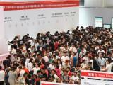 2020上海日用品展