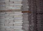 甘肃甲酸钙兰州甲酸钙白银甲酸钙武威甲酸钙金昌甲酸钙