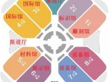 上海2020广告展,apppexpo广印展广告雕刻机欢迎参展