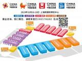 中国幼教展.18届上海2019国际幼教展