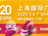 2020年上海广告展1H馆刻字机弯字机抛光机上海广告展