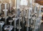 突面对焊法兰管嘴 HG/T20592-2009 DN20