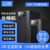 深圳山特UPS电源C3KS长机3000va/2400w